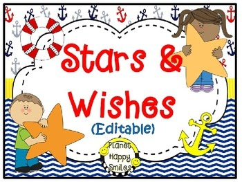 Stars & Wishes Class Donations (editable) - Nautical