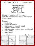Start Smart Extra Practice (Letter Recognition, Handwritin