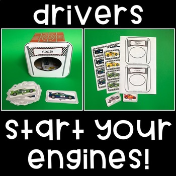 Start Your Engines! - /ar/ activity