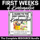 Kindergarten Back to School | First Weeks of Kindergarten BUNDLE + FREEBIE