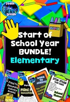 Start of the School Year MEGA BUNDLE: Elementary School