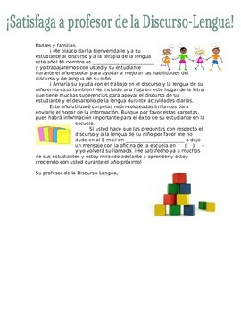 Start of the Year Parent Letter Home (Spanish Version)-Speech Therapy