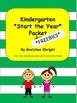 Start the Year Kindergarten Freebies