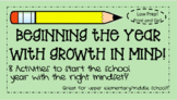 Start the Year with a Growth Mindset!