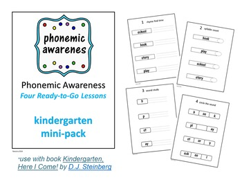 Build A Better Reader - Kindergarten - FREE MINI-ACTIVITY PACK