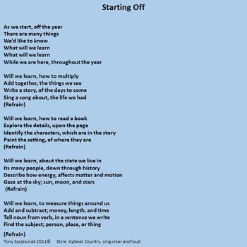 Starting Off - Lyrics