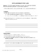 State Government Study Guide, AMERICAN GOV'T LESSON 80 of 105, Research Project