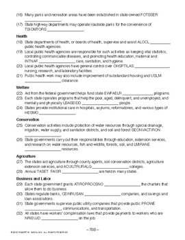 State Services, AMERICAN GOVERNMENT LESSON 78 of 105, Fun Activity+Quiz