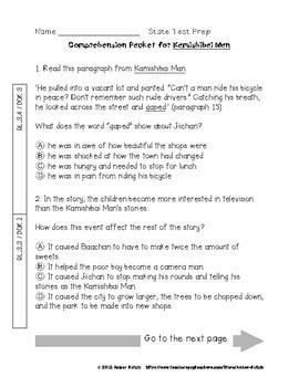 State Testing Comprehension Prep: Kamishibai Man - Journeys 3rd Grade Lesson 9