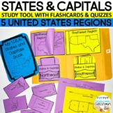 States and Capitals Study Tool | States and Capitals Flashcards | Quizzes