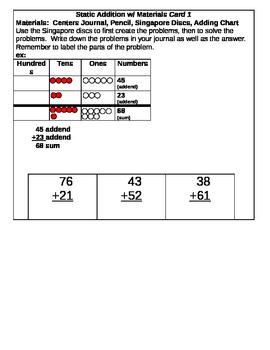 Static Addition Center Cards