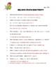 Static Electricity Bill Nye Video Worksheet