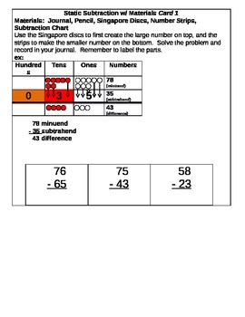 Static Subtraction Center Cards