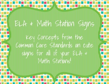 Station Signs: ELA & Math Common Core (Squares)