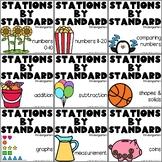 Stations by Standard Bundle Kindergarten