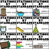 Stations by Standard Bundle Second Grade