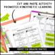Statistics Unit Activity Bundle