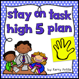 Stay On Task High Five Plan