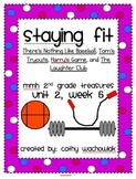 Staying Fit, MMH Treasures 2nd Grade, Unit 2 Week 5
