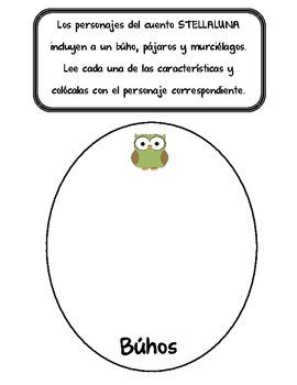 Stellaluna Activities (Spanish)