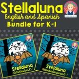 Book Companion for Stellaluna BUNDLE - PRINT AND DISTANCE