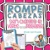 Stem-Changing -ir Verbs in the Preterite Word Puzzles (Wordsearch and Crossword)