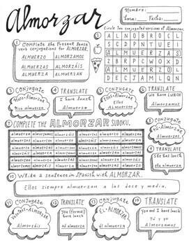 Spanish Verb Worksheet Bundle