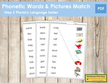 Step 2: Phonetic Word and Picture Match