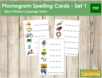 Step 3: Phonogram Spelling Cards - Set #1