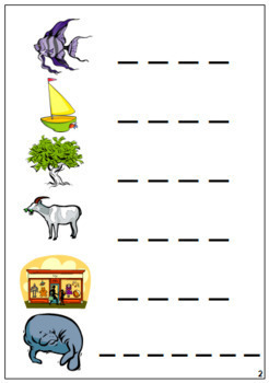 Step 3: Phonogram Spelling Cards - Set #1