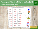 Step 3: Phonogram Word and Picture Match - Set 2