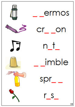 Step 3: Phonogram Words and Picture Cards (Set 2)