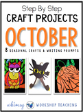 Step By Step Seasonal Crafts OCTOBER