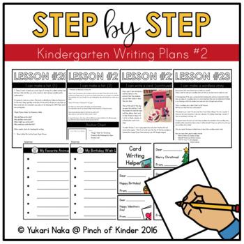 Step by Step 2: Kindergarten Writing Plans