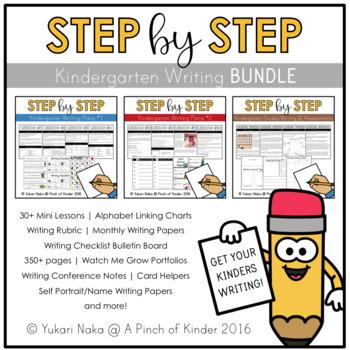 Step by Step: Kindergarten Writing BUNDLE