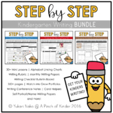 Step by Step: Kindergarten Writing BUNDLE