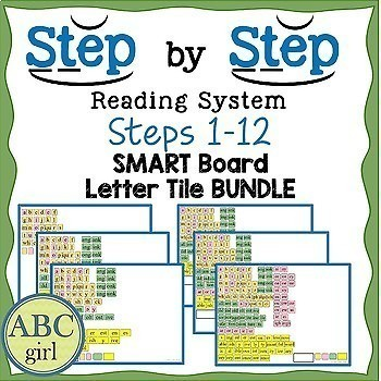 Wilson Reading System Steps 1-12 SMARTboard Letter Tile BUNDLE