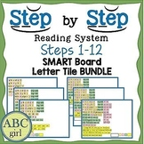 Reading System Steps 1-12 SMARTboard Letter Tile BUNDLE