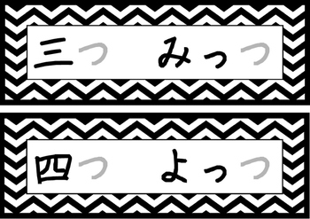 Step labels : Basic Counters : BLACK AND WHITE VERSION