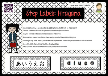 Step labels : Hiragana : BLACK AND WHITE VERSION