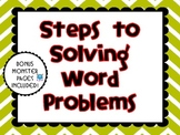Steps to Solving Word Problems Posters