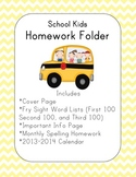 Stick Kids Homework Folder