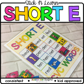Stick n Learn - Short E