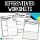 Sticker Writing Center differentiated worksheets