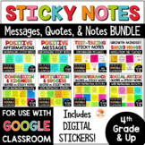 Sticky Notes Quotes & Notes BUNDLE for Upper Grades