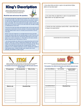 Stig of the Dump Comprehension Activities Booklet!