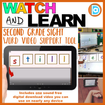 Still | 2nd Grade Sight Word Building Video | 4 Letter Word