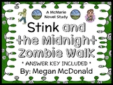 Stink and the Midnight Zombie Walk (Megan McDonald) Novel Study / Comprehension