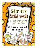 Stir Fry Sight Words {Kindergarten ELA Center}