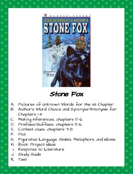 Stone Fox Resources - Study Guide and Book Test